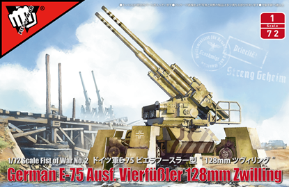 Picture of Fist of War German WWII E75 flak 40 ZWILLING panzer